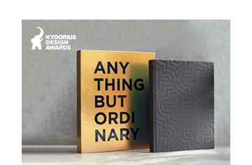 kyoorius-design-awards2018