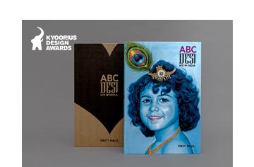 kyoorius-design-awards2017